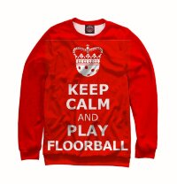 Свитшот Keep Clam&Play Floorball